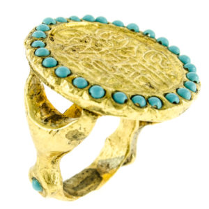 Ottoman Coin Ring